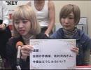 ニコジョッキー杯 大喜利キング2014 #24