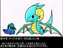 【SW2.0】バルナッド・キャンペーン28-6【卓M@s】 thumbnail