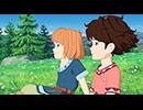 山賊の娘ローニャ 第26話「春の叫び<終>」