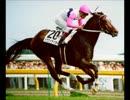 スーパー競馬本馬塲入場曲(1991~1994)