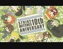 【ストライクウィッチーズ】10周年記念にOver Skyを演奏してみた (+おまけ)