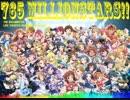 【ニコニコ動画】『Welcome!!』50人合唱ver.【アイドルマスターミリオンライブ!】を解析してみた