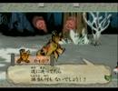 【PS2】オオカミになってこの國を救う part171【実況プレイ】