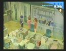 ペルソナ3  隠者コミュ(インターネット) 後日談