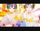 【ニコニコ動画】【手描き】影山と及川でギ/ガ/ン/テ/ィ/ッ/ク/O./T./N【HQ!!】を解析してみた