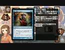 第34位:【アイマス×MTG】しんでれら・まじっく 掟破りの激闘編 Game6 thumbnail