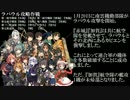 【ニコニコ動画】燃え堕ちた誇り~一航戦 赤城と加賀~後篇PART1を解析してみた