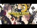 【あさまっく】『ASAMACK BEST ~Precious~』クロスフェード【修正版】