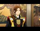 戦国無双 #11「孤高の城」 thumbnail