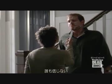 The Walking Dead Season 5 第16話・本編映像 (字幕付き)