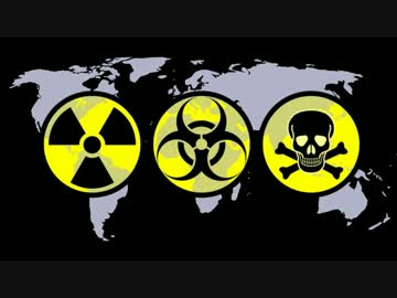 兵器 化学