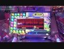 【ニコニコ動画】開店からメダルゲーム #6 DREAMSPHERE GRANDCROSS 2015年2月22日篇 その1を解析してみた
