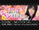 【ニコニコ動画】❤ 大槻ひびき×ちーめろでぃ(fromニコ生)❤を解析してみた