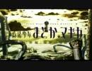 【ニコニコ動画】【ニコニコ歴史図鑑】[新編]叛逆の物語【アメリカ独立戦争】を解析してみた