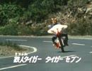 【ニコニコ動画】【再】「鉄人タイガーセブン」OPをうたってみたを解析してみた