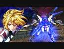 人気の「クロスアンジュ 天使と竜の輪舞」動画 477本 -ヴィルキス~覚醒~ EXVSカスタムサントラ用