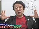 【青山繁晴】メタンハイドレート、既得権益の壁と独研の反復[桜H27/3/27]
