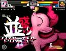 【MUGEN】並盛りシングルトーナメント ドリンクメニューPart.2