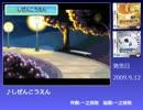 【ニコニコ動画】【高音質】ポケモンHGSS 街&道路BGM集+αを解析してみた