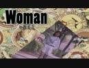 Woman 中西圭三 カラオケ