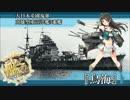 【ニコニコ動画】完全勝利した高雄型重巡洋艦3番艦鳥海に駆逐艦藤波もニッコリ.UCを解析してみた