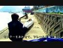 【ニコニコ動画】電車に舟を積んで行ったソロキャンプPart1を解析してみた