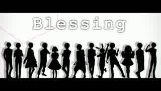 Blessing ♦ For New Days