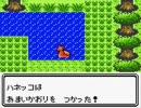 衝撃!ポケモン金銀に幻の「サファリゾーン」が実在した!【H.264】 thumbnail