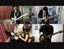 タイ人がアルドノア.ゼロ「&Z」バンドで弾いてみた