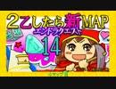 【Minecraft】2乙したら新MAP◆エンドラクエスト◆014【PS3】