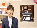 報道ステーションで古賀茂明氏が暴走する放送事故 thumbnail