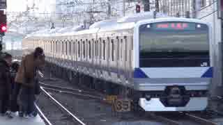 20150127 E531系K-471+K-470 総合車両製作所出場試運転(回送)+おまけ