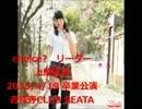 バニラみたいな恋_上原真央(歌ってみた)【ff-710588】 thumbnail