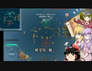 [WoWs]大惨事世海大戦だ!3 [VOICEROID+ゆっくり実況]  thumbnail