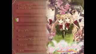【実況】女神さまとフォルテール『ソルフェージュ ~La finale~』 第1楽章