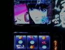【ニコニコ動画】【SNKの問題作】パチスロ サムライスピリッツー剣豪八番勝負ー 3回目を解析してみた