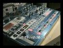 【ニコニコ動画】【Electribe】EMX-1でウッーウッーウマウマ(゚∀゚)【練習】を解析してみた