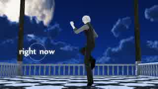 【MMD】Right Now【モーション配布】