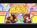 第66位:【手描き】パワポケ9でハレグゥOPパロ thumbnail