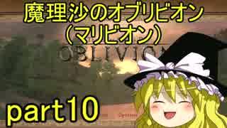 マリビオン part10最終回(仮)