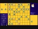 【ニコニコ動画】15.03.18 永井兄弟 ハム将棋を解析してみた