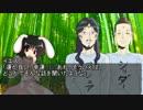 【ニコニコ動画】ブッダとイエス幻想郷へ行く38を解析してみた