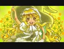 【ニコニコ動画】魔理沙と学ぶ幻想生物1を解析してみた