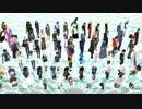 【ニコニコ動画】【MMD刀剣乱舞】181名でGirls【ステージ配布あり】を解析してみた