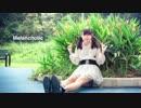 【MoMo】 メランコリック 【踊ってみた】 thumbnail
