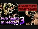 【実況】発売日が誕生日なオレが『Five Nights at Freddy's 3』  AGGRESSIVE NIGHTMARE