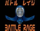 【ニコニコ動画】Battle Rageを解析してみた