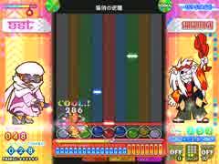 [ポップン]Lv30 猫侍の逆襲 N