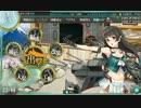 三川艦隊5-1攻略