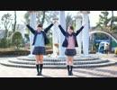 【あいの×乃愛】ドレミファミックス 踊っ